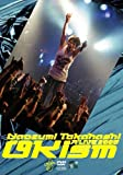 Naozumi Takahashi A'LIVE2006「OKism」 [DVD]