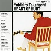 Heart of Hurt【SHM-CD】
