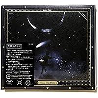 【早期購入特典あり】Moon さよならを教えて(CD+DVD)(完全生産限定盤B)(Moon さよならを教えて オリジナルB2ポスター付)