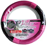 シーエー産商(CA-SANSHO) ブラピッシュ ハンドルカバー S ピンク