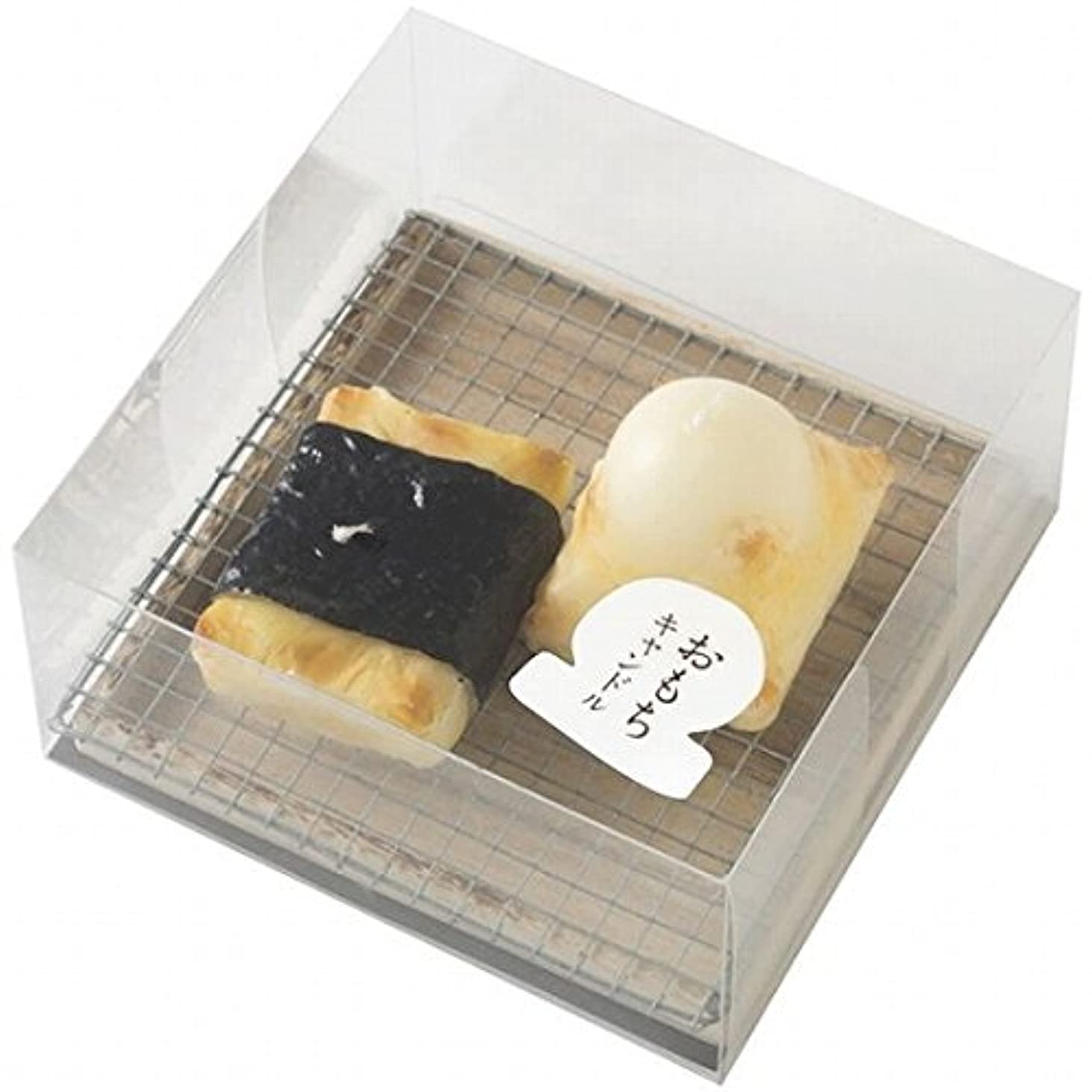帽子タイマー徐々にカメヤマキャンドル(kameyama candle) おもちキャンドル