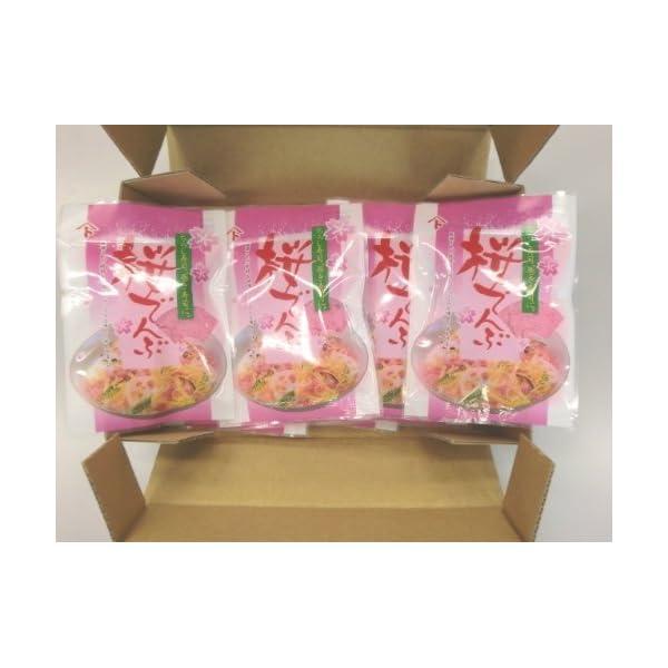 桜でんぶ小袋詰 30g×10袋の紹介画像4