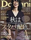 Domani(ドマーニ) 2018年 11 月号 [雑誌]