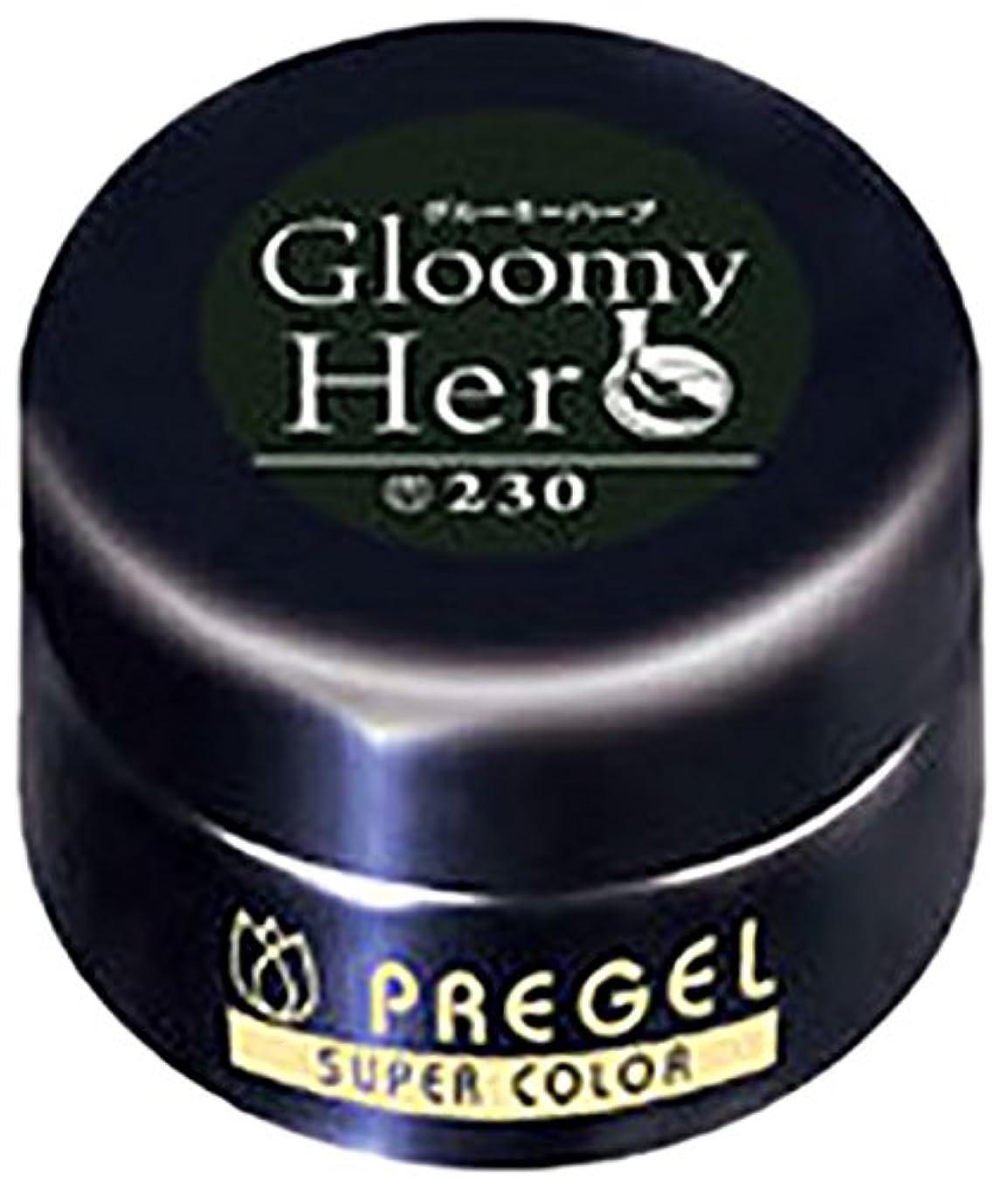 魅了する成果イタリックプリジェル ジェルネイル スーパーカラーEX グルーミーハーブ 4g PG-SE230