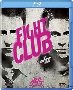ファイト・クラブ [AmazonDVDコレクション] [Blu-ray]