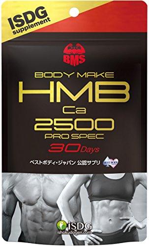 医食同源ドットコム ISDG HMB Ca2500mg プロスペック [ベストボディ・ジャパン 公認サプリ] 270粒 約30日分 B079ZJTD34 1枚目