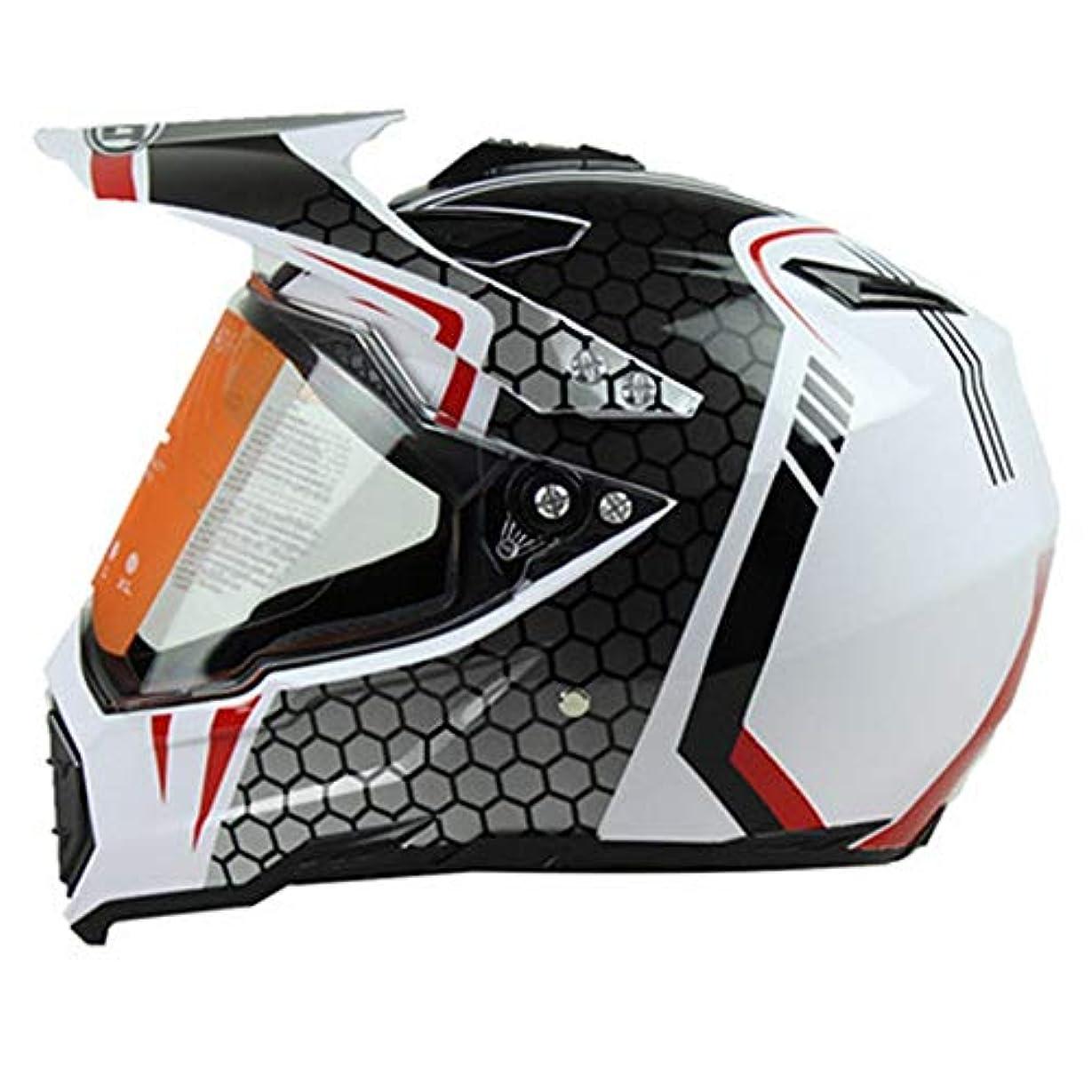 フルーツ野菜胴体決定的HYH ホワイトグリーンシルバープロフェッショナルオートバイヘルメットモトクロスヘルメットオートバイ安全ヘルメットハイウェイヘルメットラリーフルヘルメットクライミングレースヘルメット自転車フルヘルメットマルチカラーヘルメットフルカバーフォーシーズンズユニバーサルヘルメット いい人生 (Color : White, Size : XL)