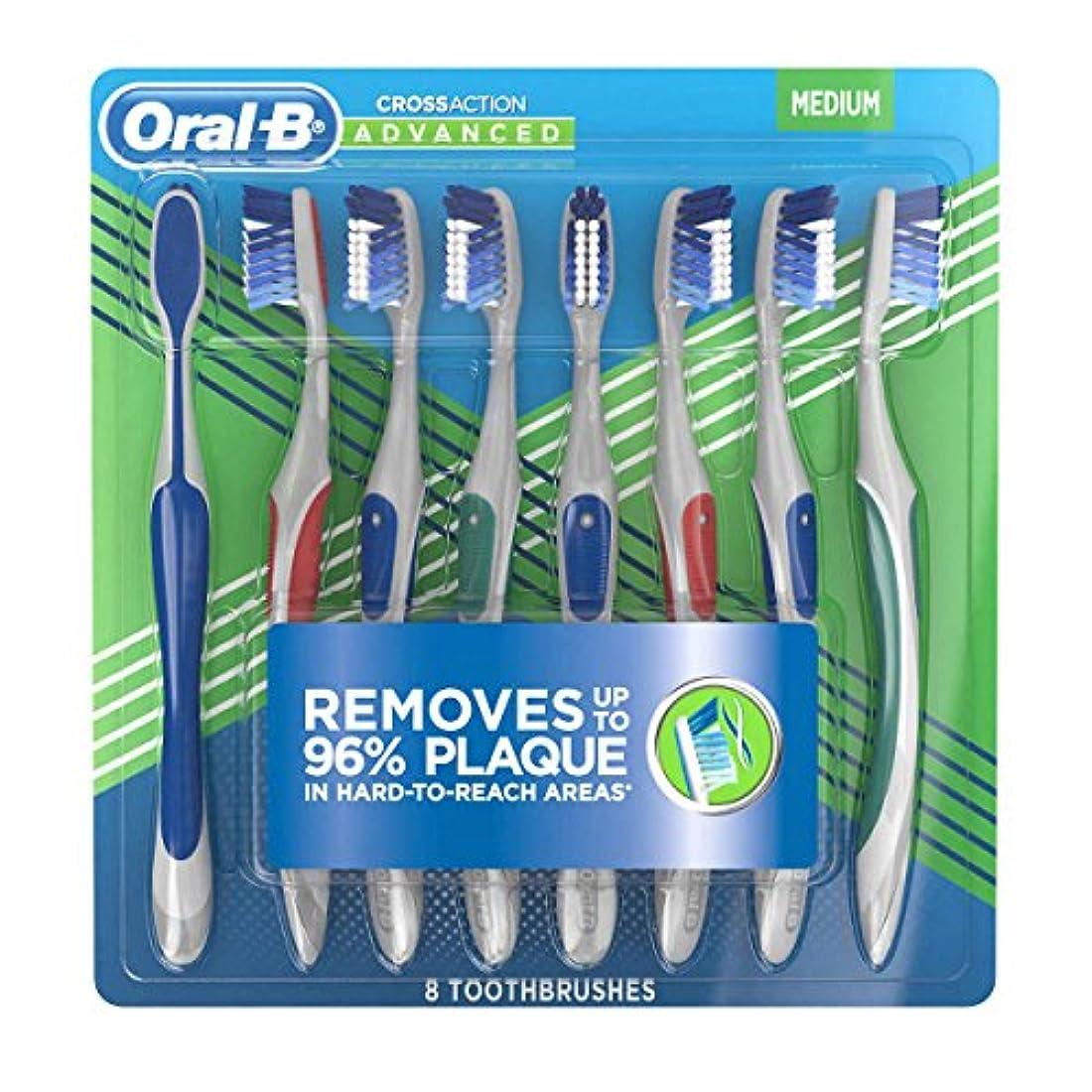 リラックスした直径無駄Oral-B Pro-Health Cross Action Advanced Toothbrush 8-pack MED オーラルB プロヘルス クロスアクション アドバンスド 歯ブラシ8本セット(ミディアムタイプ)