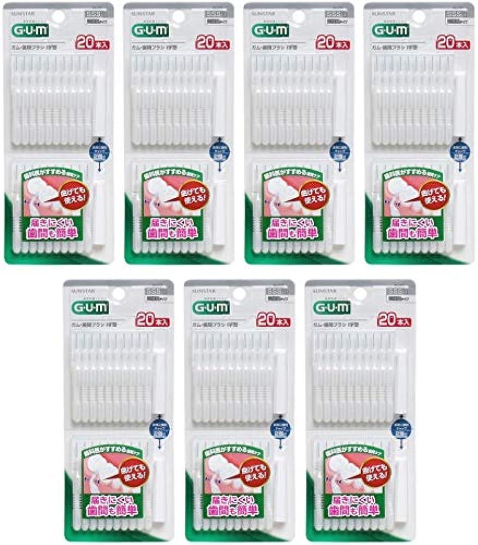 電信勃起バングラデシュ【まとめ買い】GUM歯間ブラシ I字型 SSS 20P【×7個】