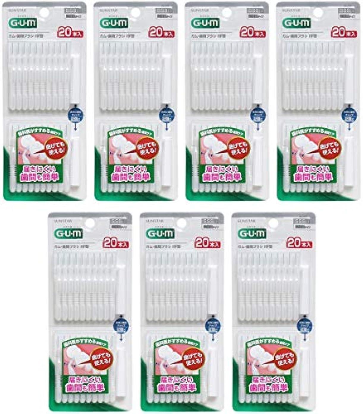 国籍一流再生【まとめ買い】GUM歯間ブラシ I字型 SSS 20P【×7個】