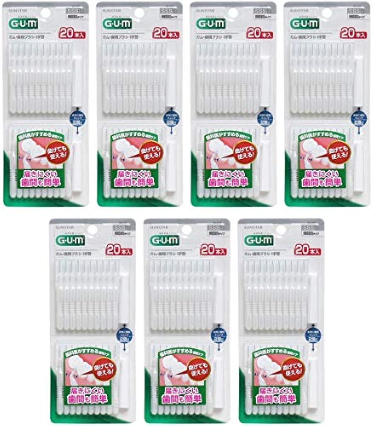 腐敗対人注釈【まとめ買い】GUM歯間ブラシ I字型 SSS 20P【×7個】