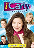 iCarly(アイ・カーリー) シーズン1 VOL.2[DVD]