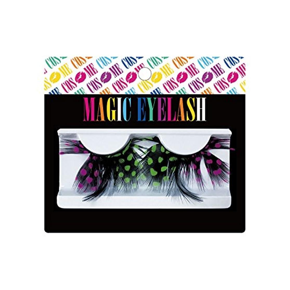 発表する黒怖がって死ぬピュア つけまつげ MAGIC EYELASH マジック アイラッシュ #11