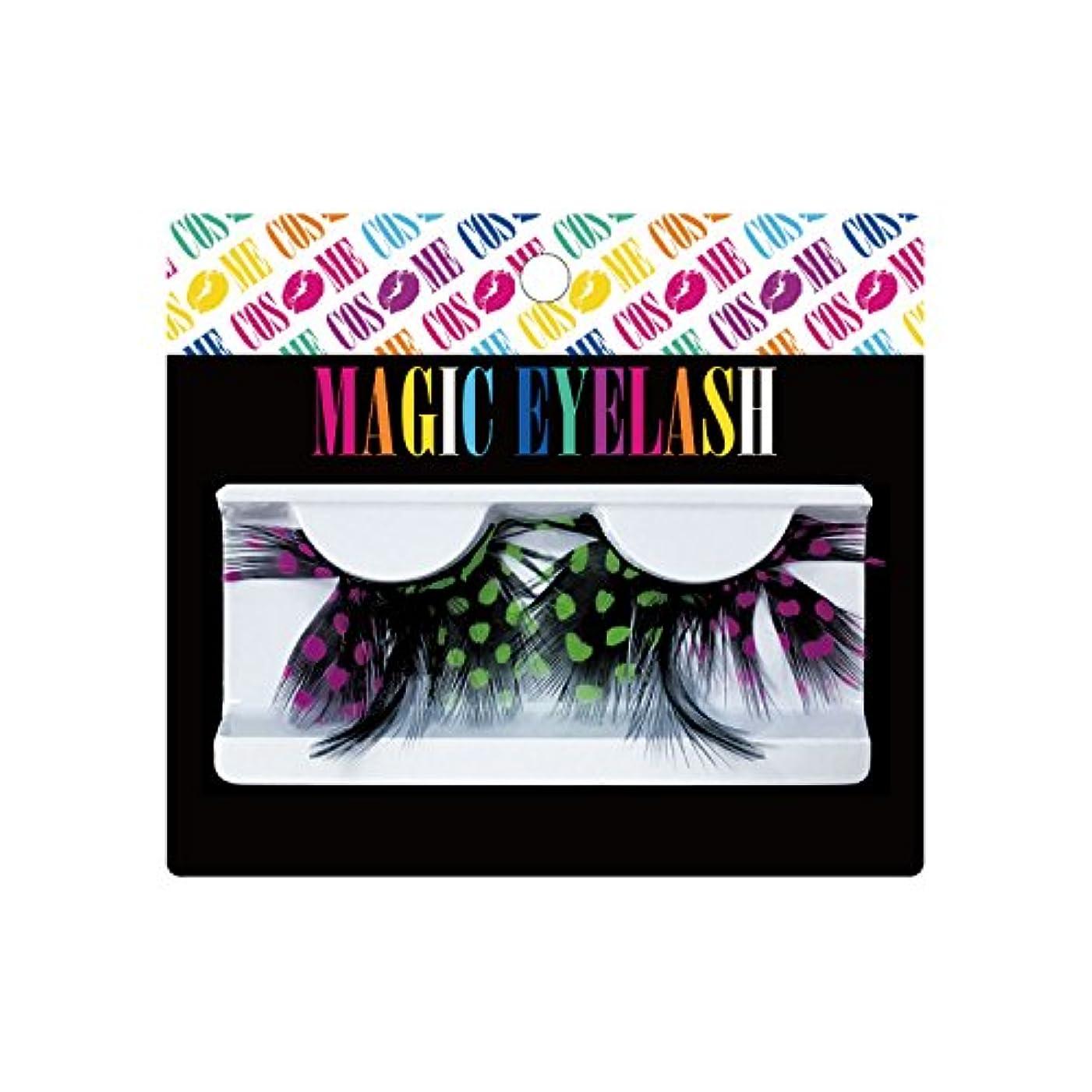 ジョグガム反毒ピュア つけまつげ MAGIC EYELASH マジック アイラッシュ #11