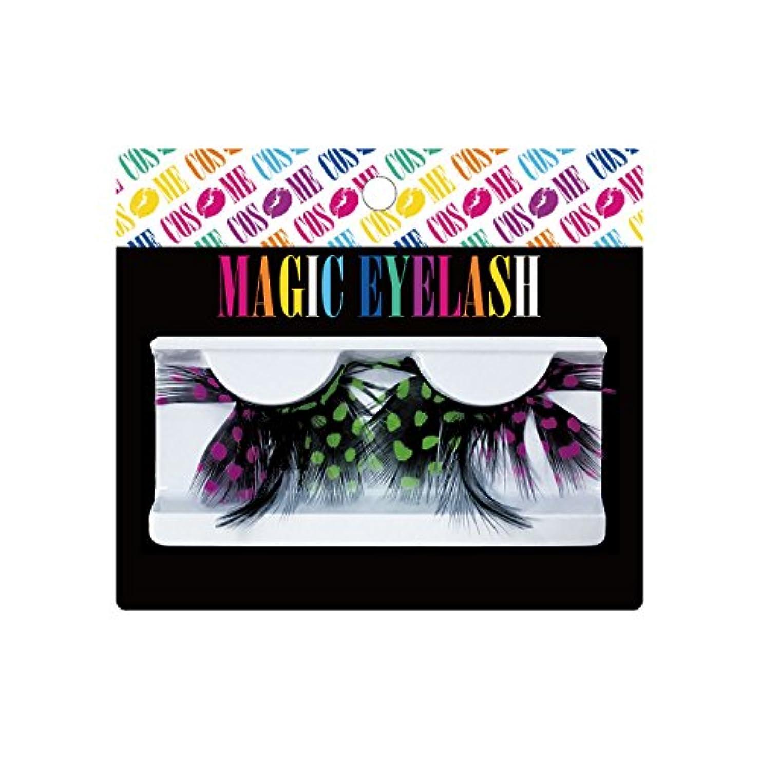 アーティキュレーション雑種教えてピュア つけまつげ MAGIC EYELASH マジック アイラッシュ #11