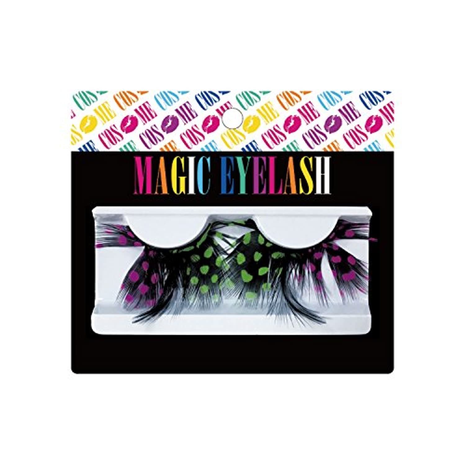 経験者時制必要とするピュア つけまつげ MAGIC EYELASH マジック アイラッシュ #11
