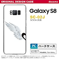 SC02J スマホケース Galaxy S8 SC-02J カバー ギャラクシー S8 翼(ペア) 白(左) nk-sc02j-788