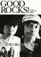 GOOD ROCKS! (グッド・ロックス) Vol.54