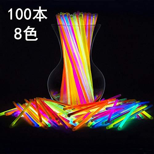 citwoop 光るブレスレット ライトスティック 8色100本セット 接続ジョイント付き イベント 夏フェス 縁日