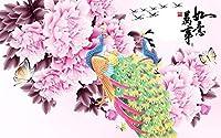 QUDMST 壁紙 カスタム壁紙中国牡丹鳥壁画リビングルーム寝室壁画家の装飾テレビ背景壁-250X175cm
