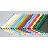 ペーパーミツヤマ 色画用紙 ジャンボロール 色画用紙の巻き 各色1本 321みどり
