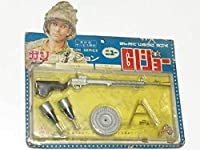 旧タカラ ニューGIジョー ガンコレクション ソビエト軍 G.I.ジョー G.I.JOE アクションマン 系