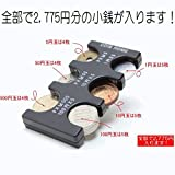 携帯コインホルダー「コインホーム」 MG-01・オレンジ