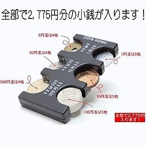 携帯コインホルダー「コインホーム」 MG-02・グリーン