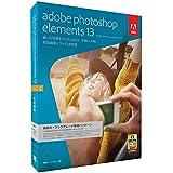 Adobe Photoshop Elements 13 乗換え・アップグレード版 Windows/Macintosh版(Elements 14への無償アップグレード対象商品 2015/12/24まで)