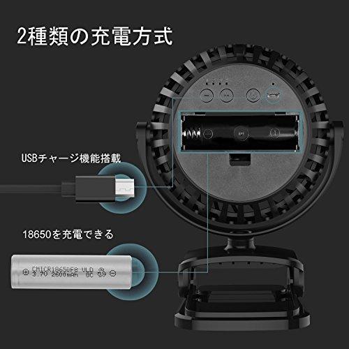 USB扇風機卓上扇風機usb卓上小型充電クリップ式風量4段階調節360度角度調整4枚羽根静音強風熱中症対策ブラック