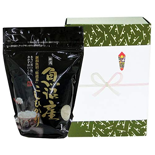 【祝・無洗米】最高級銘柄米 新潟 魚沼産 コシヒカリ 1kg [贈答箱]
