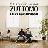 徳間書店 Trickster Age編集部 M.S.S Project special ZUTTOMO (ロマンアルバム)の画像