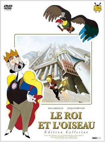 王と鳥 エディシオン・コレクトール [DVD]の詳細を見る