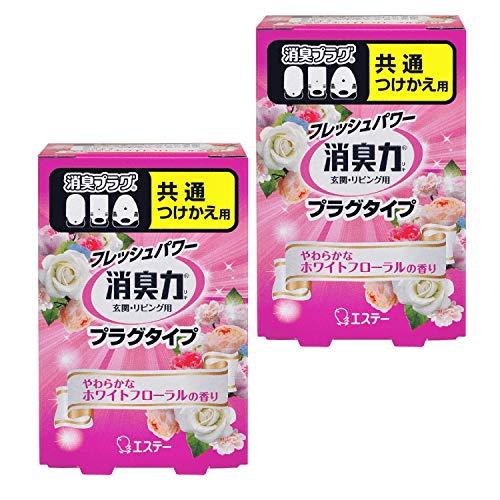 消臭力 プラグタイプ 消臭芳香剤 部屋 部屋用 つけかえ やわらかなホワイトフローラルの香り 20ml×2個