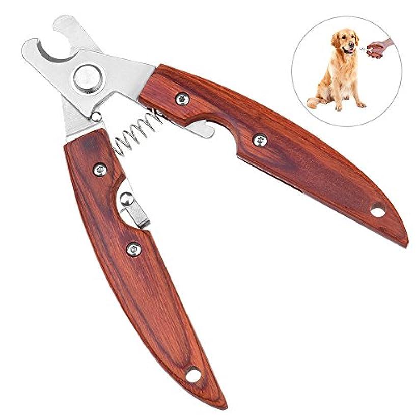 大混乱ブラウン巻き戻すKISENG 木製ハンドル ペットネイルクリッパー 多機能 犬ネイルトリマー 実用ステンレスクリッパー