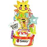 おむつケーキ すまいる < sassy サッシー > 3段 出産祝い ギフト 【 名入れ 刺繍 & メッセージカード & ラッピング 無料 】 ( オムツ パンパース M ) 男の子 女の子 お祝い プレゼント