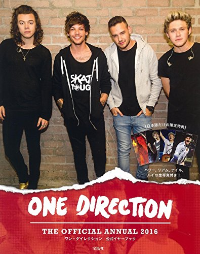 ONE DIRECTION THE OFFICIAL ANNUAL 2016 ワン・ダイレクション ...