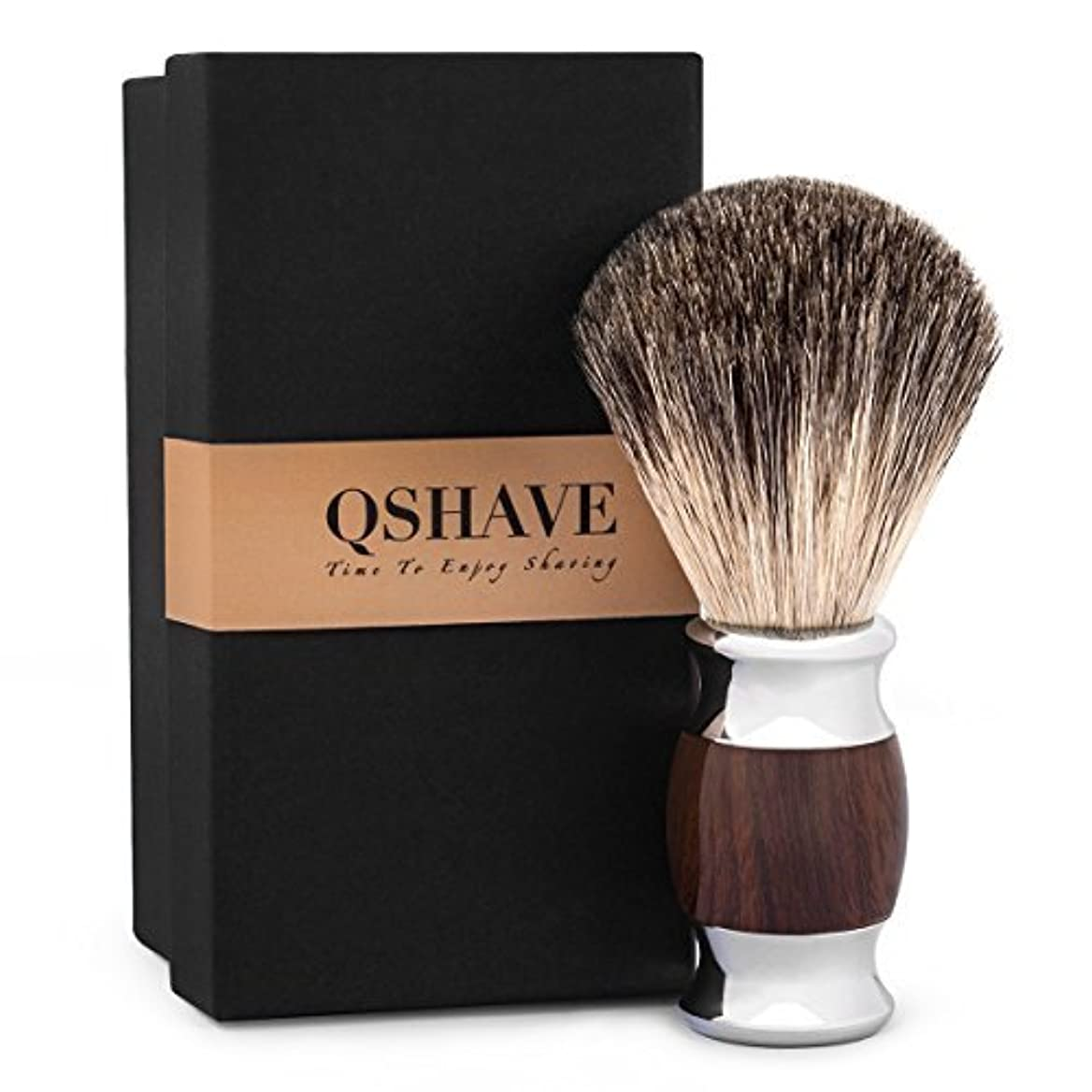 QSHAVE 100%アナグマ毛 木目調ハンドル オリジナルハンドメイドシェービングブラシ。ウェットシェービング、安全カミソリ、両刃カミソリに最適