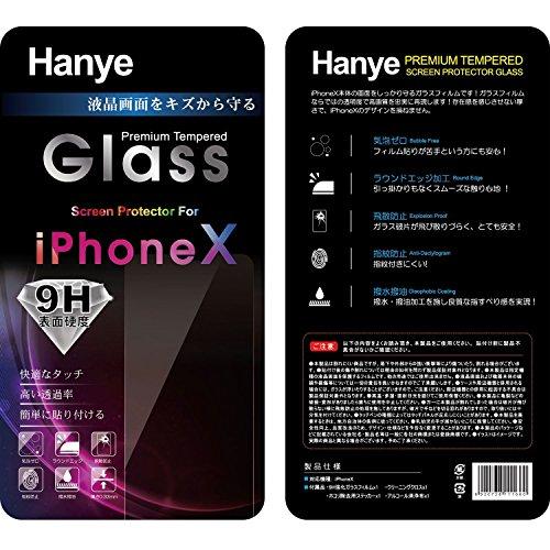 Hanye iPhone X用液晶保護強化ガラスフィルム スマートフォン ガラスフィルム 硬度9H 超薄0.33mm 2.5D ラウンドエッジ加工 (iPhone X 5.8インチ用ガラスフィルム 硬度9H)