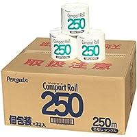 【ケース品】 コンパクトロール1ロールシングル250m 個包装