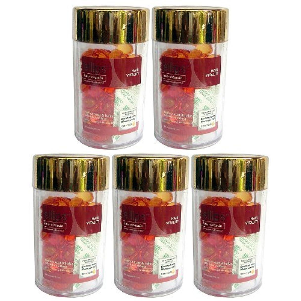 発行アナウンサー正当なエリップスellipsヘアビタミン洗い流さないヘアトリートメント50粒入ボトル5本組(海外直送品)(並行輸入品) (オレンジ5本)