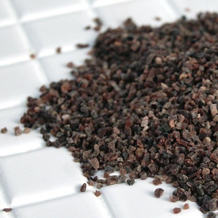 協力的水陸両用反響する魔法のバスソルト[1kg](ブラック)(ヒマラヤ岩塩)