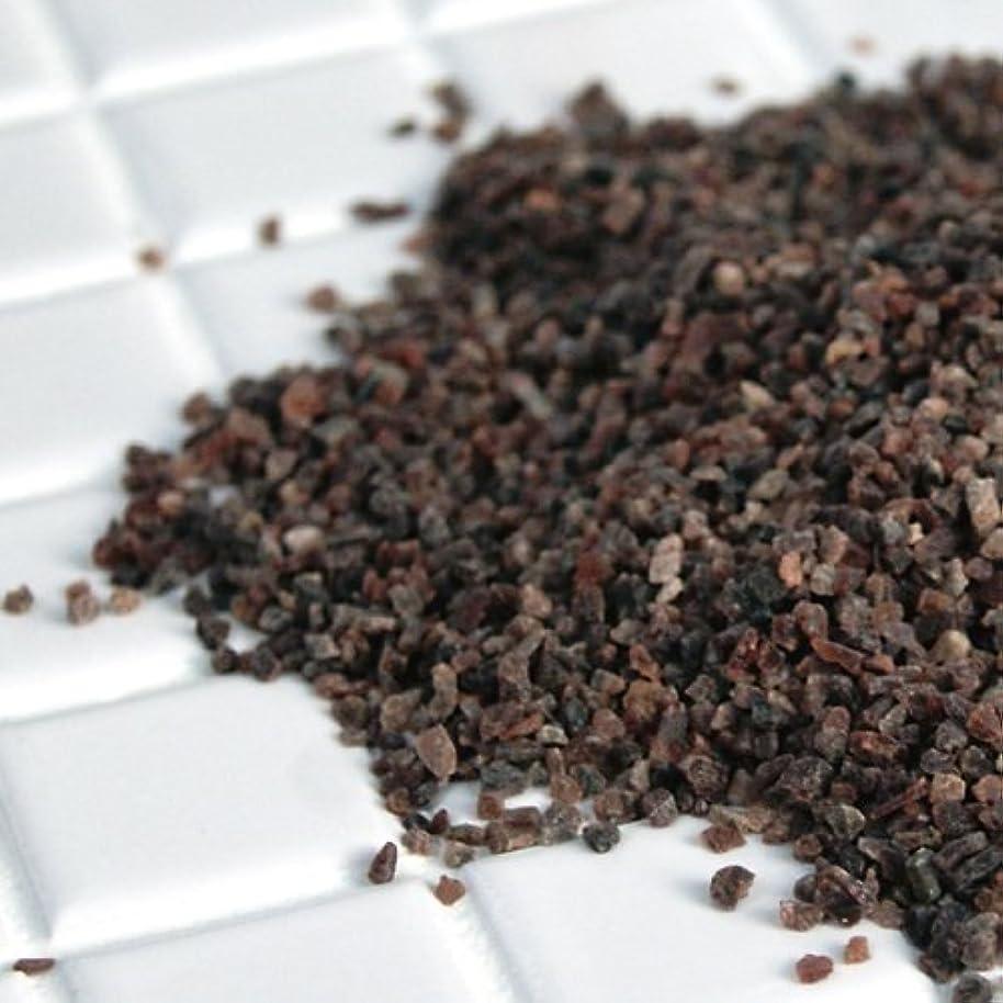 ランプ聖人ハイランド魔法のバスソルト[1kg](ブラック)(ヒマラヤ岩塩)