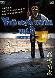 釣りビジョン(Tsuri Vision) 鮎 Yuji Style EXTRA vol.8 ANGLER 高橋祐次