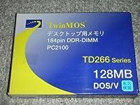 デスクトップ用メモリ 184pin DDR-DIMM PC2100 TD266-128M DOS/V
