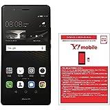 Huawei P9 LITE SIMフリースマートフォン VNS-L22-BLACK(ブラック) 【日本正規代理店品】 VNS-L22-BLACK &ワイモバイル(Y!mobile) マイクロSIM スターターキット