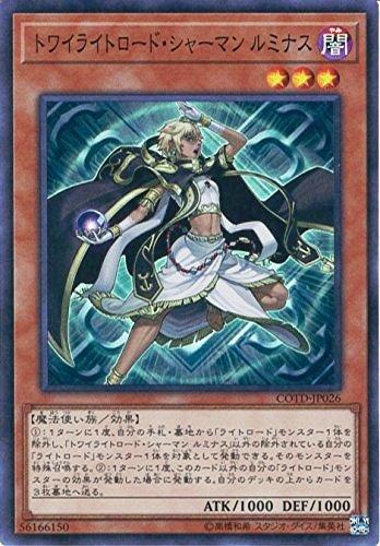 遊戯王OCG トワイライトロード・シャーマン ルミナス スーパーレア COTD-JP026-SR