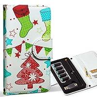 スマコレ ploom TECH プルームテック 専用 レザーケース 手帳型 タバコ ケース カバー 合皮 ケース カバー 収納 プルームケース デザイン 革 ラブリー クリスマス イラスト 004773