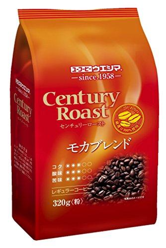 ユーコーヒー センチュリーロースト モカブレンド 320g