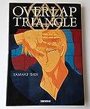 OVERLAP TRIANGLE / 伸 たまき のシリーズ情報を見る